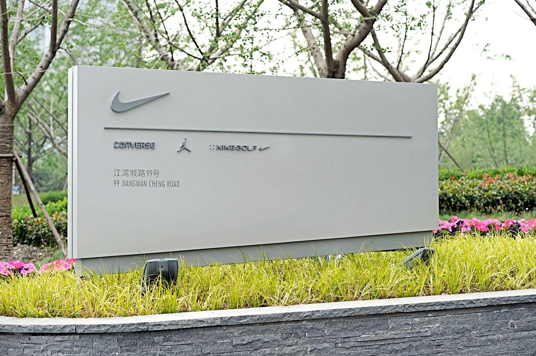 Ryan_Bubion_Nike_Campus_02